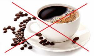 Отках от кофе