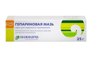Geparinovaya maz - Самая дешевая мазь от ожогов