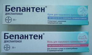 Медикаменты при ожогах с волдырями