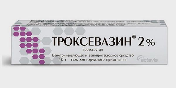 Троксевазин — одно из лучших средств для борьбы с синяками