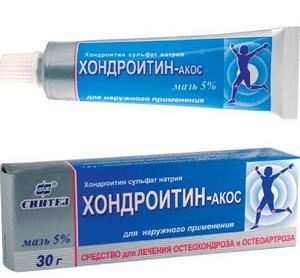 Хондроитин